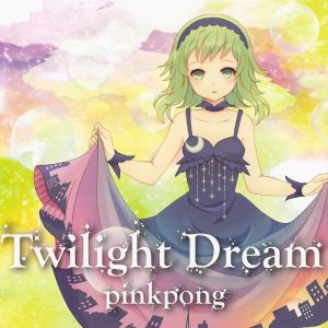Twilight Dream